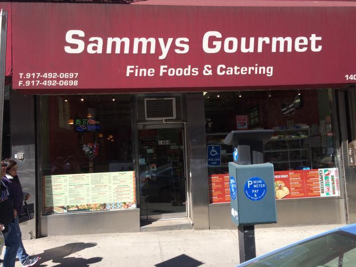 SAMMYS GOURMET